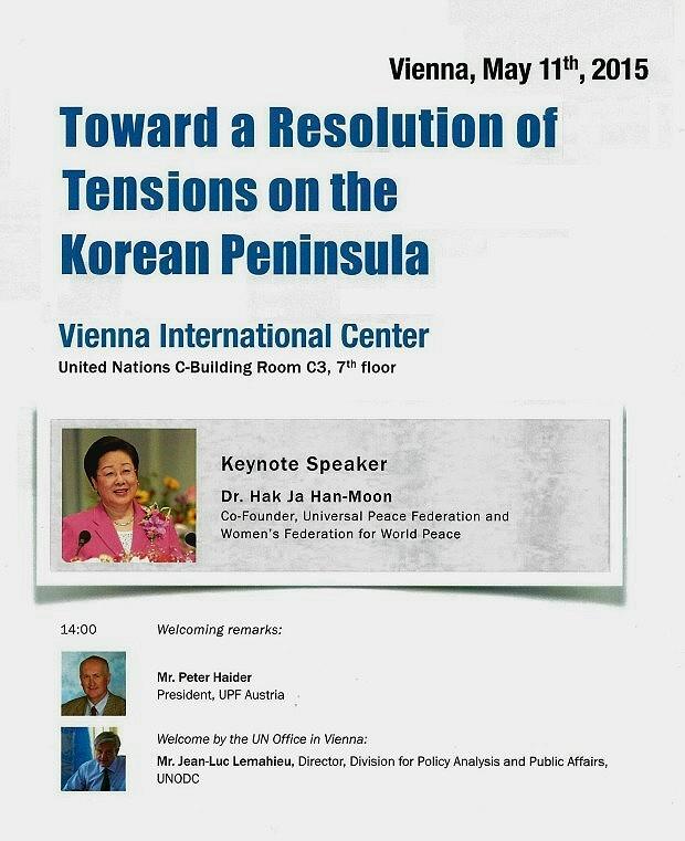 Corean Peninsula Conference Program 1