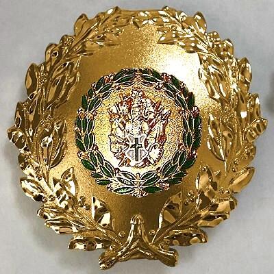 Formationsabzeichen GOLD roh 400 GARDE