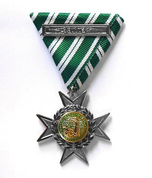 Silbernes Ehrenkreuz der Lazarus Union für besondere Leistungen 500