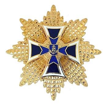 Navy Cross NEU mit Goldstern 350 ohne HG