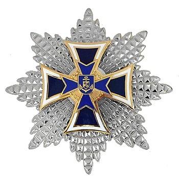 Navy Cross NEU mit Silberstern 350 ohne HG