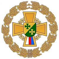 Logo LU CSLI ICzech Replublic 200