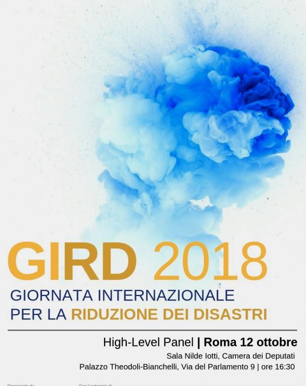 Locandina 2018 GRID
