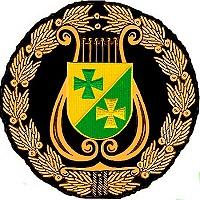 Barretabzeichen CSLI Musikkorps neu 200