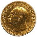 Friedensnobelpreis Henry Dunant Mefdaille 250