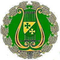 Logo Musikkorps 200
